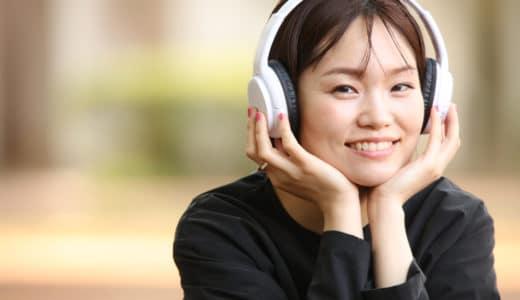 復縁したいならピッタリな洋楽を聴こう!オススメしたい6曲をご紹介