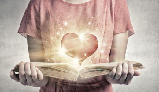 自分を変えてくれる!復縁したい時に読むと効果アリな本