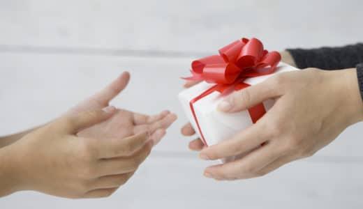 復縁したい相手にプレゼントを贈るのは効果的?~成功しやすい状況と贈り方~