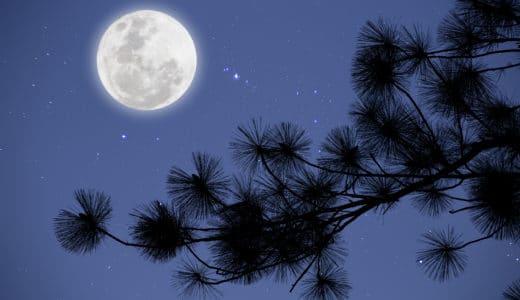 復縁したいなら満月の力を借りよう!本当に効くおまじない